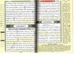 Quran Mushaf Tajweed Coran Tajwid · L