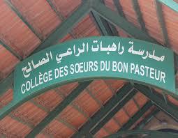 le du bureau collège des soeurs du bon pasteur hammana hammana