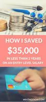 Toys R Us Supervisor Salary Best 20 Graduate Jobs Ideas On Pinterest Job Cv Cv Resume