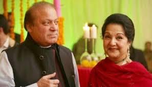 wedding wishes reddit maryam nawaz wishes parents on their 47th wedding anniversary