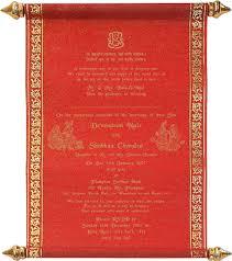 wedding invitation card quotes hindu printed sles on marriage invitation card quotes in
