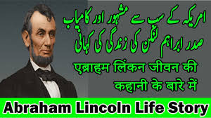 biography of abraham lincoln download abraham lincoln biography in urdu 16th u s president abraham life