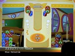 puyo puyo fever touch apk puyopuyo fever touch for iphone today s app no 337