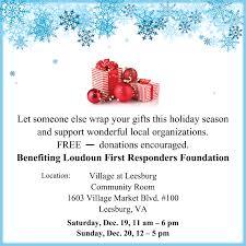 loudoun responders foundation charity gift wrap 2015
