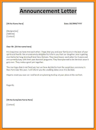 new hire announcement sample bamboohr screenshot bamboohr