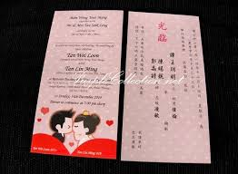 wedding program design wedding program design template business
