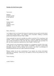 re application letter as a teacher subject line cover letter gallery cover letter sample