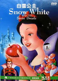 Asianparent Snow White Animated Dvd Cantonese