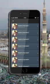 download mp3 adzan h muammar sholawat h muammar za lengkap mp3 apk 2 0 download only apk