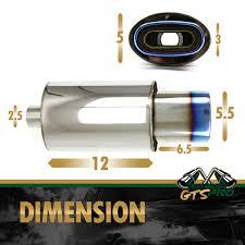 nissan versa muffler cost 2x kdm high flow performance usa throaty note exhaust muffler
