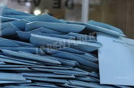 fermeture bureau de vote dijon côte d or les horaires des bureaux de vote en côte d or