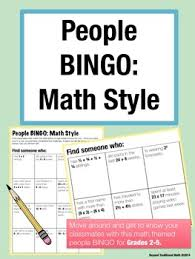 find classmates for free free bingo math style grades 2 5 a silly