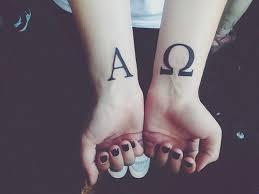 42 best alpha and omega tattoos images on pinterest alpha omega