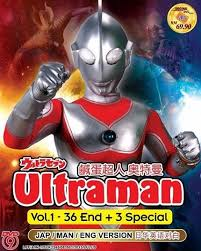 film ultraman saga terbaru ultraman saga full movie malay version best actors 25 and under