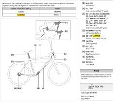 di2 bluetooth conversion forum road cc