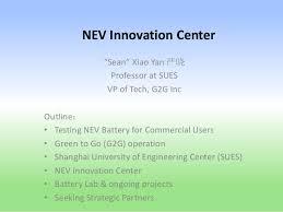 Seeking G2g Nev Inno Center
