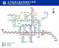 Beijing Subway Map by The Train To The Underworld Paranormal Amino