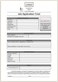 blank job application form