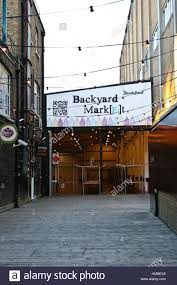 entrance of the backyard market london uk stock photo royalty