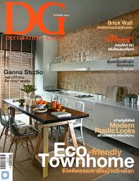 Home Decorating Magazines by Magazine Home Decor Decoration Guide Dg Shopping October