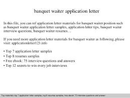 Sample Resume Waiter by Waiter Resume Server U0026 Waitress Cover Letter Example Server