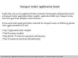 Banquet Server Resume Sample by Waiter Resume Server U0026 Waitress Cover Letter Example Server