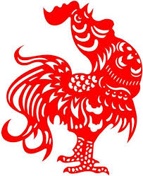 year of the rooster design contest yunnan sourcing