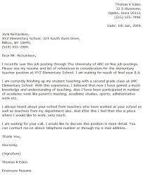6 best images of elementary teacher cover letter examples