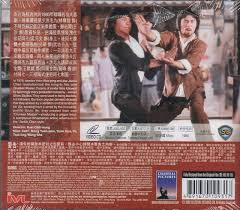 shaw brothers movies free download