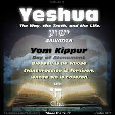 yom kippur atonement prayer1st s day gift ideas yom kippur day of atonement yom kippur yom kippur
