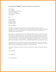 sample of a good cover letter
