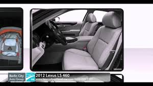 lexus ls600h vs mercedes s mercedes s550 vs lexus ls460 serving new hampshire vermont maine