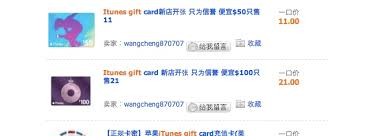 gift cards for cheap hackers engineer sell itunes gift cards wired
