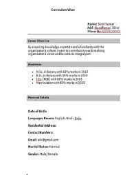 Subject Line For Resume Sample Resume Medical Doctor Best College Essay Editor Websites