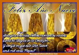 imagenes para amigos fin de año mensajes fin de año para amigos mensajes cristianos de amor