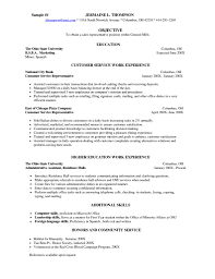 Sample Resume Objectives Service Crew by 100 Resume Objectives Samples International Business Resume