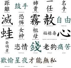 tattoos tattoos kanji ideas