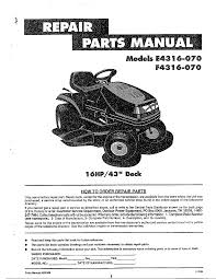 noma noma lawn tractor parts model f4316070 sears partsdirect
