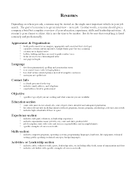 wording for resume resume job