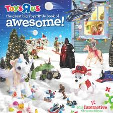 christmas toys the great big toys r us catalog book and christmas coupons