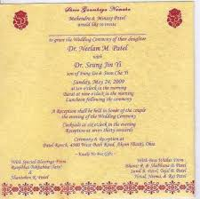 hindu wedding invitations hindu wedding invitation wording yourweek 59570deca25e