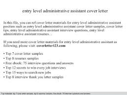 resume exles entry level accounting clerk interview answers cover letter for resume administrative assistant