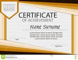 certificate of achievement template horizontal stock vector