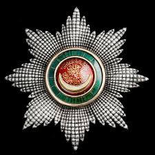 Ottoman Medals 113 Turkey Ottoman Empire Order Of Osmania Class