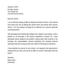 cover letter internship consulting internship cover letter letter of recommendation