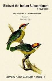 birds of the indian subcontinent a field guide buy birds of