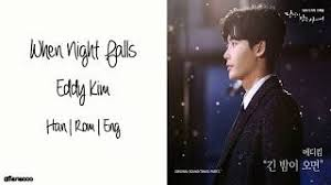 download mp3 eddy kim when night falls download mp3 songs free online thaisub when night falls mp3 mp3
