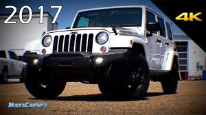 old white jeep 2017 jeep wrangler unlimited winter special edition detailed