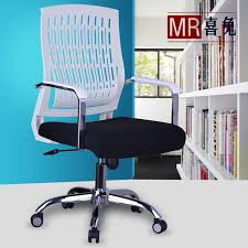 Music Chair Game China Music Game Chair China Music Game Chair Shopping Guide At