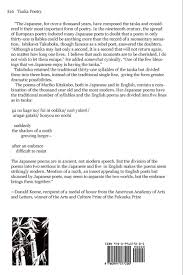 Children Halloween Poems Indigo Tanka Poetry Mariko Kitakubo 9780991577200 Amazon Com